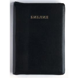 Библия чёрная, золотой обрез (на молнии)