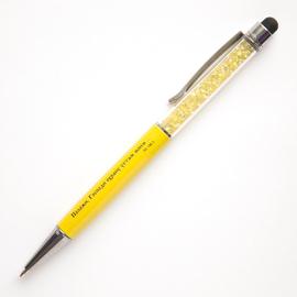 Ручка-стилус - Положи, Господи, охрану устам моим Пс 140:3 (жёлтая)