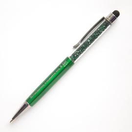 Ручка-стилус - Остановитесь и познайте, что Я – Бог  Пс 45:11 (зелёная)