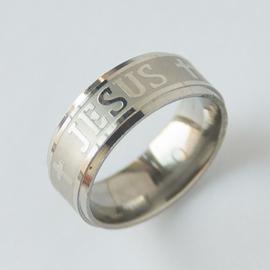 Кольцо - Jesus + Крестик  (под серебро)