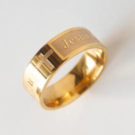 Кольцо - Jesus love you + Крестик  (под золото)