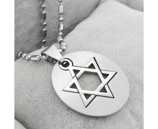 Кулон «Звезда Давида»